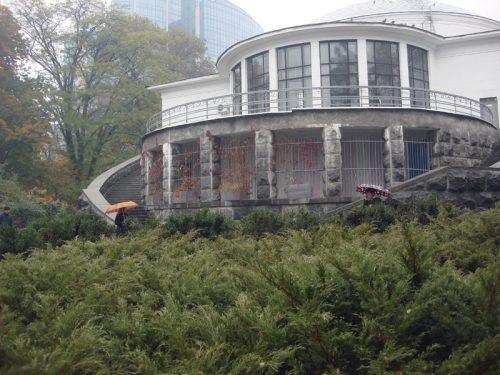 botanic garden kiev kyiv ukraine
