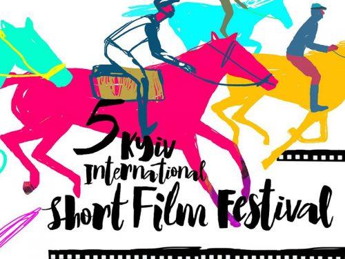 kyiv kiev short film festival