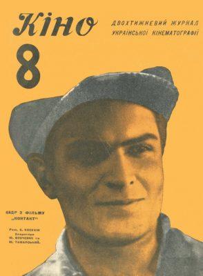 8-1930