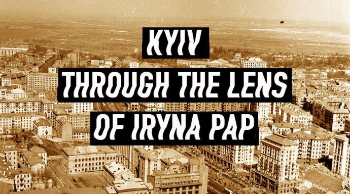 Photographer Iryna Pop - SEE KYIV