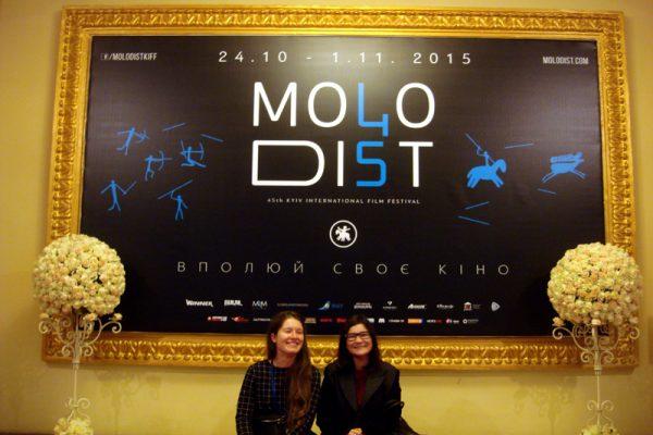molodist kyiv film festival