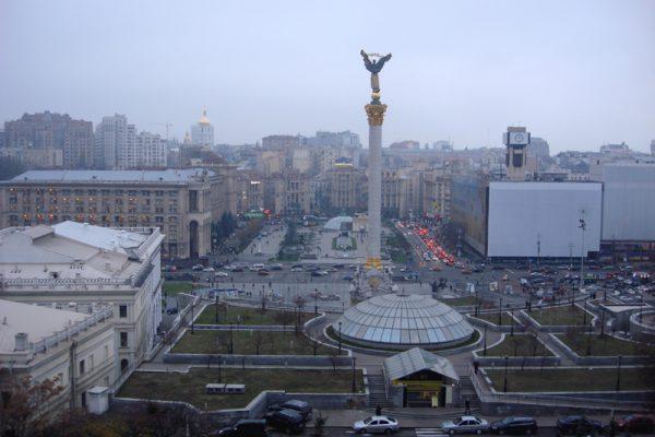 maidan hotel ukraine kiev kyiv