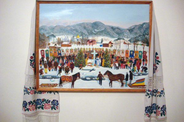 Ukrainian naive folk art