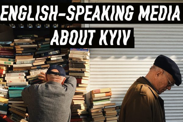 English-speaking media about Kyiv and Ukraine