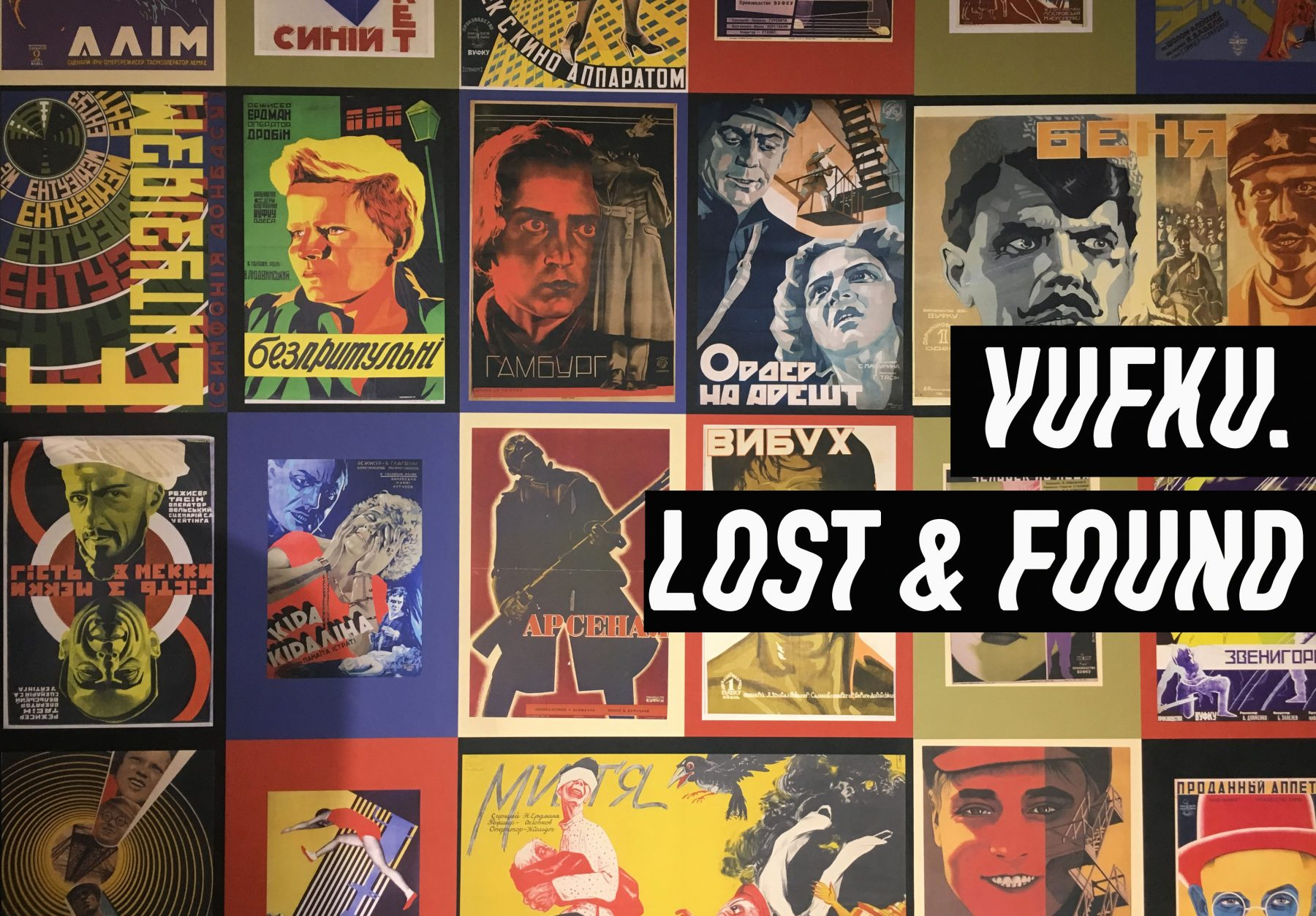 Vuvku. Lost & Found exhibition at Dovzhenko Center