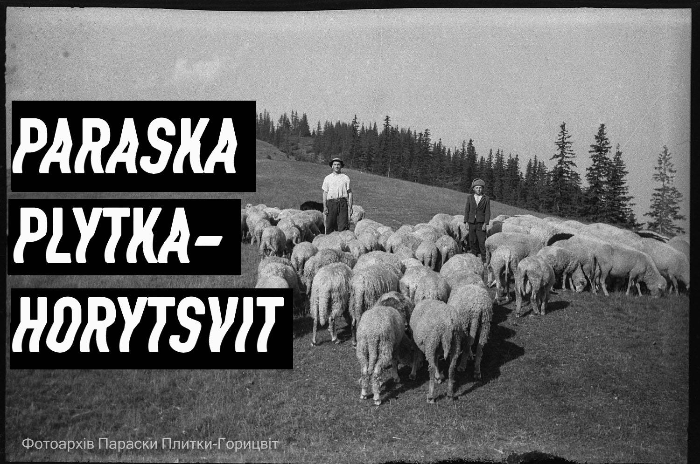 Paraska Plytka-Horytsvit - SEE KYIV