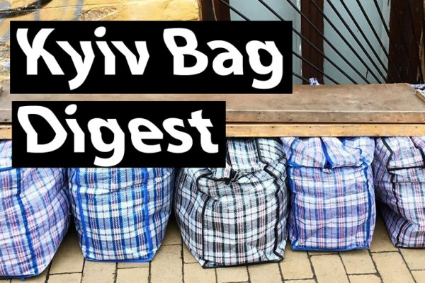 see kyiv style bag