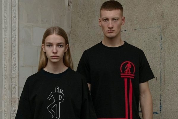 Ukrainian Avantgarde Syndicate Clothing