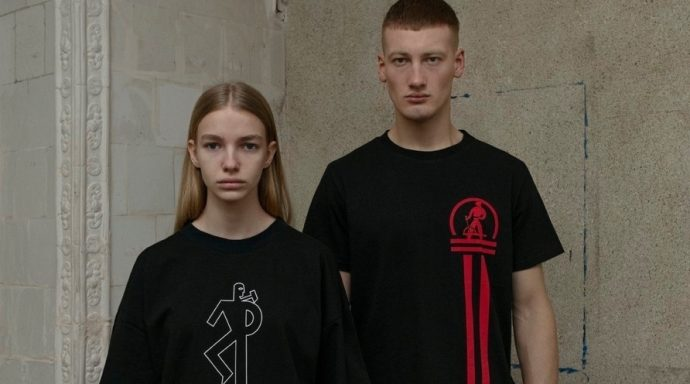 Ukrainian Avantgarde Syndicate Clothing