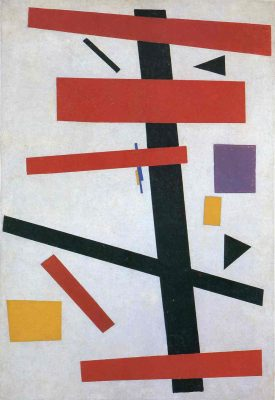 "Kazimir Malevich ""Supremus No. 50"", 1915"